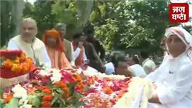 Former PM Atal Bihari Vajpayee's 'Asthi...