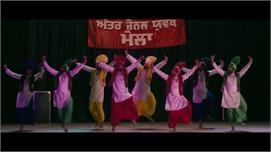 Ashke | Title Song | Arif Lohar |...