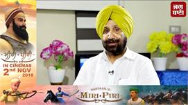 ਕੈਬਨਿਟ ਮੰਤਰੀ Sukhjinder Singh Randhawa...