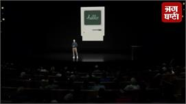 Apple Event 2018 ,Apple Launched Iphone...