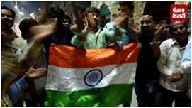 भारत के हाथों पाकिस्तान की करारी शिकस्त...