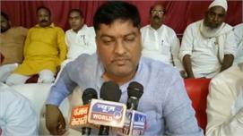 सपा नेता पवन पांडेय का योगी सरकार पर...