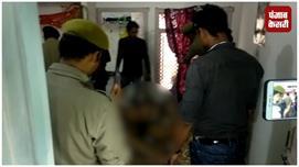 लखीमपुर में सिपाही ने फांसी लगाकर की...