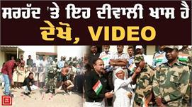 ਭਾਰਤ-ਪਾਕਿਸਤਾਨ ਸਰਹੱਦ 'ਤੇ BSF ਜਵਾਨਾਂ ਨੇ...