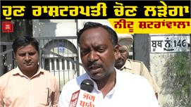 Neetu Shatranwala ने Hans Raj Hans और...