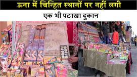 भीड़भाड़ वाले इलाकों में बिक रहे पटाखे,...