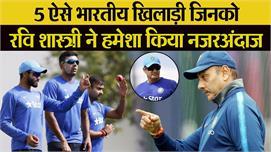 ऐसे भारतीय खिलाड़ी जिन्हें अनिल कुंबले...