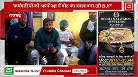 BJP पर जमकर बरसे मुकेश, बोले-...