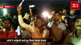 शिलान्यास किए बिना वापस लौटे CM रघुवर...