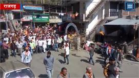 राजगढ़ पहुंचे CM, भव्य स्वागत के बाद...