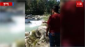 पार्वती नदी में चल रहा डूबी पर्यटक...