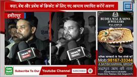 अनुराग ठाकुर ने बीसीसीआई और आईसीसी पर...