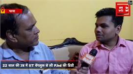 IIT मुंबई से निकाले गए तथागत तुलसी की...
