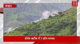 श्रीनगर में आतंकियों के ग्रेनेड अटैक से...