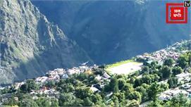 त्रिशूल-1 पर्वत की ट्रैकिंग पर निकाला...