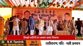 Congress प्रत्याशी Lakhan Singla ने...