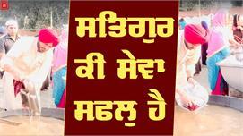 Guru Nanak के घर में Ravneet Bittu ने ...