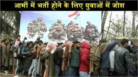 कश्मीर में आतंकियों को करारा तमाचा,...