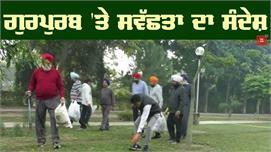 ਪ੍ਰਕਾਸ਼ ਪੁਰਬ 'ਤੇ Dr. Multani Park ਦੀ...