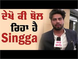 Singga | Exclusive Interview | Punjabi...
