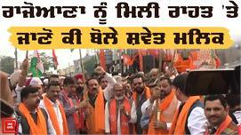 Ludhiana 'ਚ BJP ਨੇ ਕੱਢੀ 'ਗਾਂਧੀ ਸੰਕਲਪ...