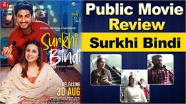 Surkhi Bindi | Movie Review | Gurnam...
