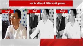 जितिन प्रसाद ने योगी सरकार को घेरा,...