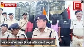 ऑपरेशन अहियापुर में शातिर अपराधी 'राम...