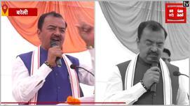 बरेली पहुंचे उप मुख्यमंत्री केशव प्रसाद...