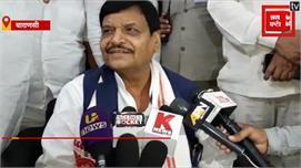 शिवपाल यादव ने कहा- '2022 में सपा के...