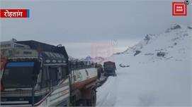 Rohtang खुला, वाहनों की आवाजाही शुरू,...
