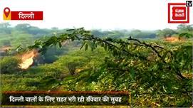 तेज़ हवा और आसमान साफ होने से दिल्ली में...