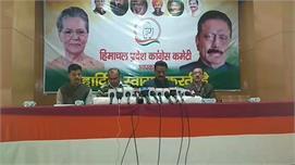 शिमला में कांग्रेस प्रदेशाध्यक्ष कुलदीप...