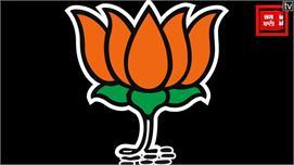 Vidhansabha Election 2019: एक नजर...