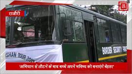 BSF ने सरहद के स्कूली बच्चों को 'भारत...