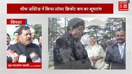 शिमला में लगे चौके-छक्के, 24 नवंबर को...
