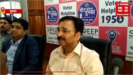 Jharkhand  election 2019: मुख्य...