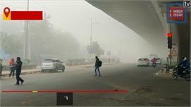 दिल्ली ने ओढ़ी कोहरे की चादर, प्रदूषण से...