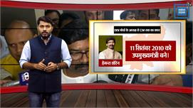 Jharkhand Election 2019: II Shibu Soren...