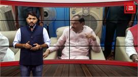 Jharkhand Election 2019: रघुवर दास कैसे...