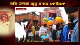 Sultanpur Lodhi 'ਚ 3 ਕਰੋੜ ਦਾ ਘੋੜਾ ਰਿਹਾ...