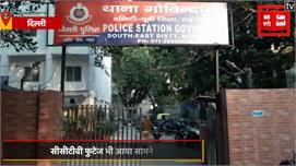 CCTV : मामूली कहासुनी के बाद बदमाशों ने...
