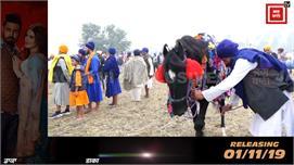 Horse ने शीश झुका कर Guru Nanak Dev Ji...