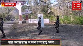 नेपाल के कृष्णानगर में हिंसा के बाद लगा...