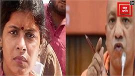 BJP सासंद मुकेश राजपूत का ऑडियो वायरल,...