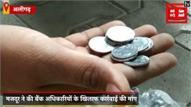 नोटबंदी के दौरान बैंक ने दिए 25OO रुपए...