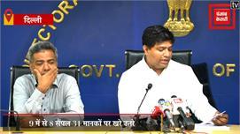 दिल्ली जल बोर्ड की रिपोर्ट: 9 में से 8...