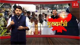 Jharkhand Election 2019: शिक्षक से सीएम...
