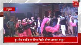 जब Renukaji मेले में CM Jairam ने डाली...