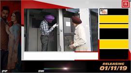 ATM Machine ਲੈਕੇ ਫਰਾਰ ਚੋਰ ਦੇਖੋ CCTV !
